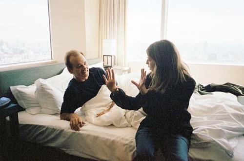 En la cama con Bill Murray.